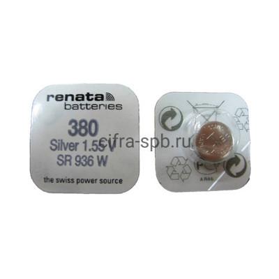 Батарейка R380, SR936W для часов Renata 1шт купить оптом | cifra-spb.ru