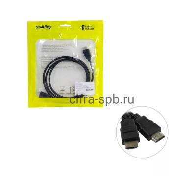 Кабель HDMI K-353-152 ver2.0 черный Smartbuy 1.5m купить оптом | cifra-spb.ru