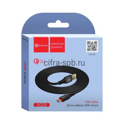 Кабель Micro DC03 QC3.0 черный Dream 1m купить оптом   cifra-spb.ru