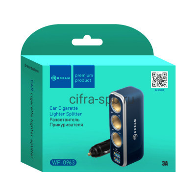АЗУ 2USB WF-0963 3A + разветвитель на 3 прикуривателя синий Dream 0.6m купить оптом | cifra-spb.ru