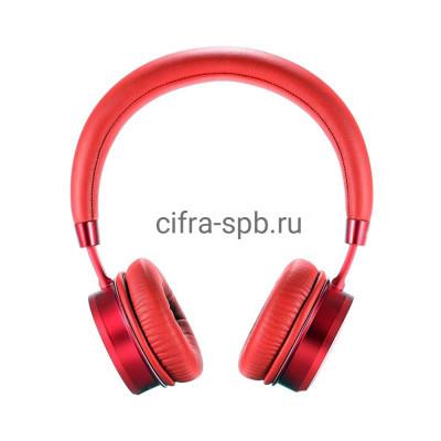 Беспроводные наушники 520HB полноразмерные с микрофоном серебро Remax купить оптом | cifra-spb.ru