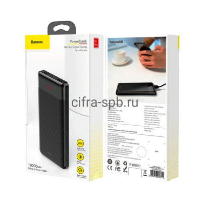 Power Bank 10000mAh PPALL-AKU02 белый Baseus купить оптом | cifra-spb.ru