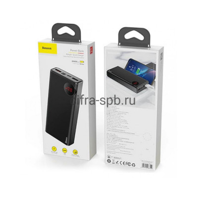Power Bank 30000mAh PPMY-01 33W черный Baseus купить оптом | cifra-spb.ru