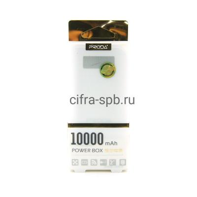 Power Bank 10000mAh белый Proda купить оптом | cifra-spb.ru