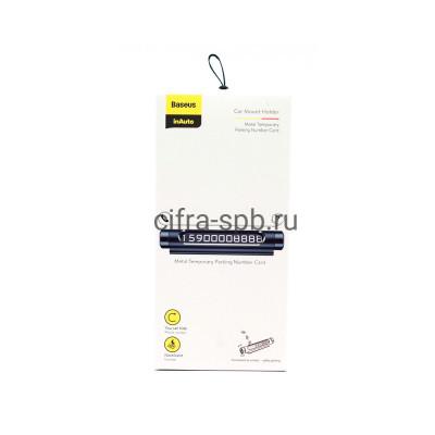 Автовизитка ACNUM-01 черный Baseus купить оптом | cifra-spb.ru