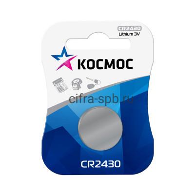 Батарейка CR2430 Космос 1шт купить оптом | cifra-spb.ru