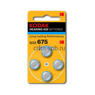 Батарейки ZA675-4BL для слуховых аппаратов Kodak 4шт. (цена за ед.) купить оптом | cifra-spb.ru