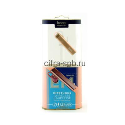 Беспроводная гарнитура E14 розовый Hoco купить оптом   cifra-spb.ru