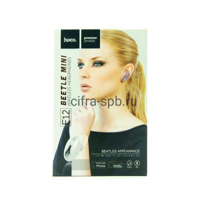 Беспроводная гарнитура E12 Hoco купить оптом | cifra-spb.ru