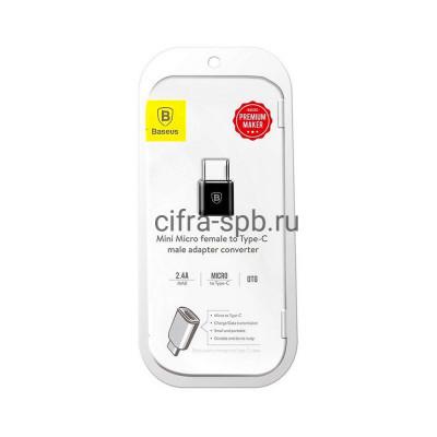Адаптер-переходник с Micro на Type-C CAMOTG-01 Baseus купить оптом | cifra-spb.ru