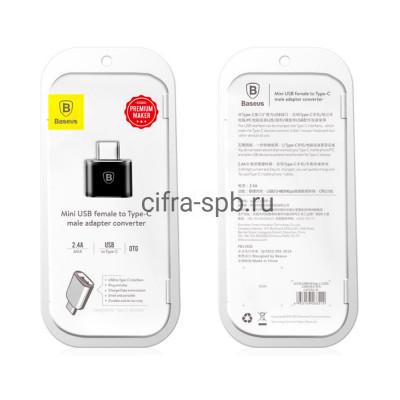 Адаптер-переходник с USB на Type-C CATOTG-01 Baseus купить оптом   cifra-spb.ru