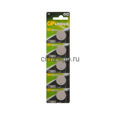 Батарейки CR2025 GP 5шт (цена за ед.) купить оптом | cifra-spb.ru