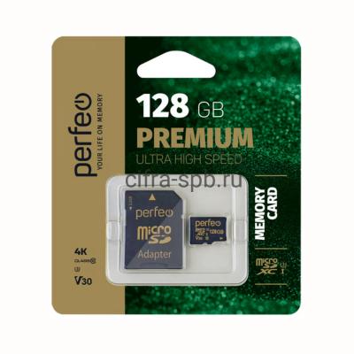 Micro SD 128Gb 10 Class High-Capacity UHS-3 V30 Perfeo купить оптом   cifra-spb.ru