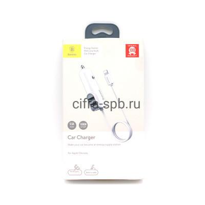 АЗУ Lightning 2USB CCNL-02 белый Baseus купить оптом | cifra-spb.ru
