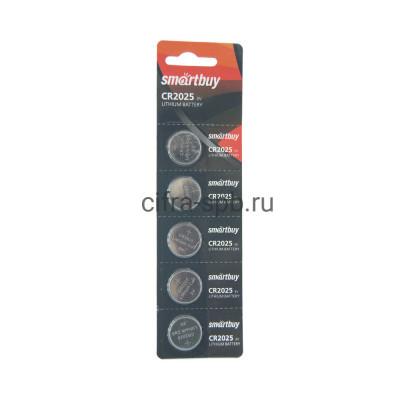 Батарейки CR2025 Smartbuy 5шт (цена за ед.) купить оптом | cifra-spb.ru