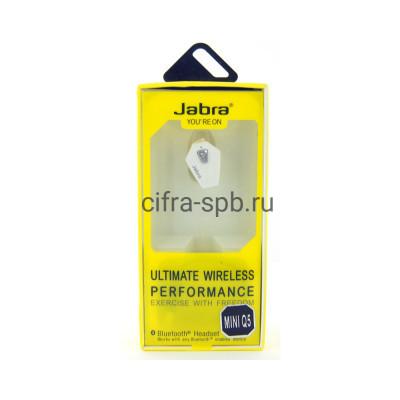Беспроводная гарнитура miniQ5 V4.0 JABRA купить оптом | cifra-spb.ru