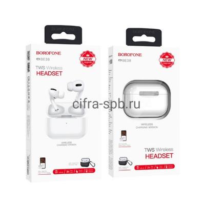 Беспроводные наушники BE38 Pro с микрофоном белый  (с анимацией) Borofone купить оптом | cifra-spb.ru