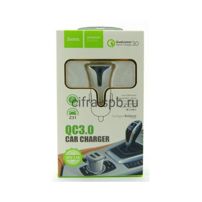 АЗУ 2USB Z31 QC3.0 3.4A 18W белый Hoco купить оптом | cifra-spb.ru