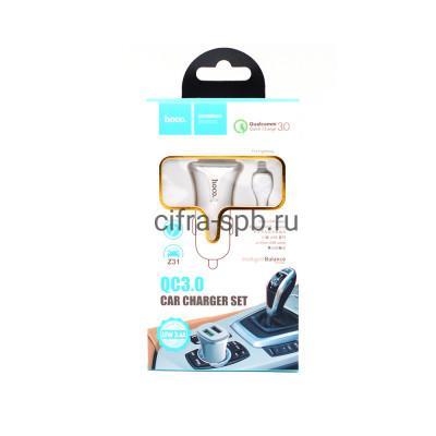 АЗУ 2USB Z31 3.4A QC3.0 18W + кабель Lightning белый Hoco купить оптом | cifra-spb.ru