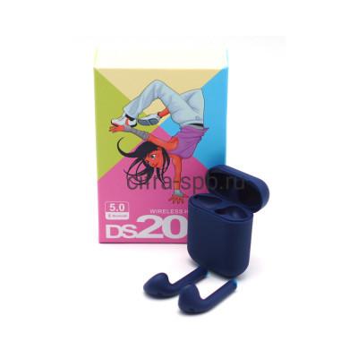 Беспроводные наушники DS200 c микрофоном синий купить оптом | cifra-spb.ru
