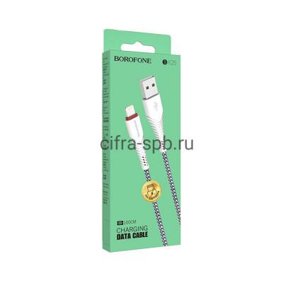 Кабель Lightning BX25 2.4A белый Borofone 1m купить оптом | cifra-spb.ru