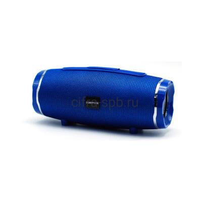 Беспроводная колонка BR3 синий Borofone купить оптом | cifra-spb.ru